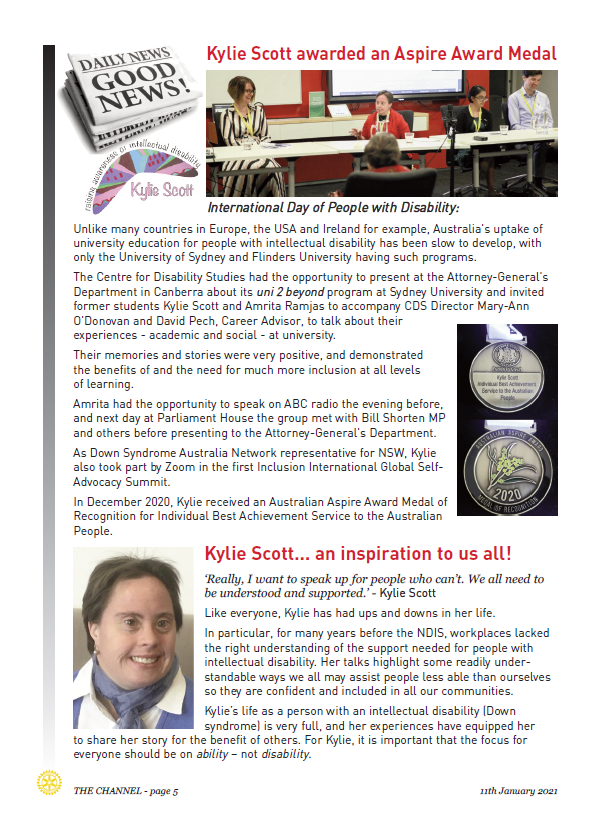 Page of Concord Channel featuring Kylie